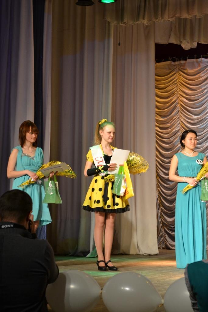 Мисс весна положение конкурса
