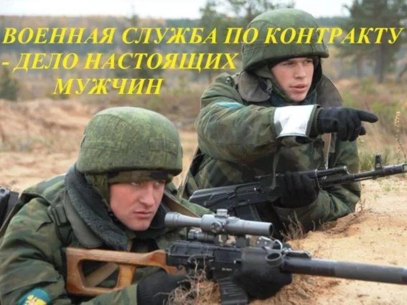 Картинки реклама российской армии